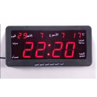 Small Alarm Led Wall Clock